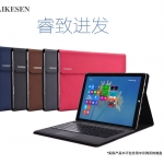Taikesen flat leather protective holster For Microsoft surface pro3 New Arrival !!!
