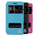 เคส DTAC Phone Eagle 4.5 V831 รุ่น 2 ช่อง รูดรับสาย หนังเกรด A