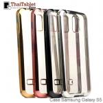 TPU ใสขอบสี เคส Samsung Galaxy S5