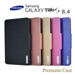"""เคส Samsung Galaxy Tab S 8.4"""" รุ่น Premuim Case By Happy"""