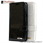 Case Samsung Galaxy Grand 2 รุ่น Eimo Hiso Series