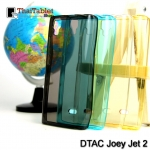 TPU ครอบหลัง DTAC Joey Jet 2