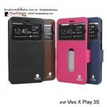 เคส Vivo X Play 3S รุ่น 2 ช่อง รูดรับสาย หนังเกรด A