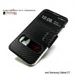 เคสลายแคฟล่าสีดำ Samsung Galaxy E7 รุ่น 2 ช้่องรูดรับสาย