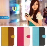 Cover Galaxy Note 8 Usams Two Tone Diary