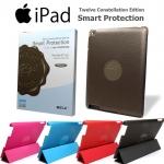 เคส iPad 2 / 3 /4 รุ่น Twelve Constellation Edtion (12 ราศี)