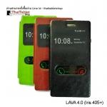 AIS LAVA 4.0 (Iris 500) รุ่น Smart 2ช่อง