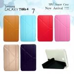 เคส Samsung Galaxy Tab4 7 T230 รุ่น Y Shape New Arrival !!!