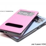 เคส Huawei HONOR 3C รุ่น 2 ช่อง รูดรับสาย