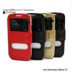 เคส Sasmung Galaxy S3 รุ่น 2 ช่อง รูดรับสาย Onjess Series