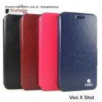 เคส VIVO X Shot รุ่น Smart Cases หนังเกรด A