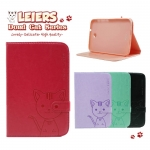 Case Domi Cat Samsung Galaxy TAB A 8 นิ้ว