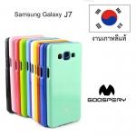 เคส Jelly Mercury ครอบหลัง Samsung Galaxy Grand ของแท้ 100%