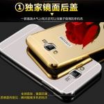 Aluminum Bumper Frame For Samsung Galaxy A8 รุ่น High Luxury