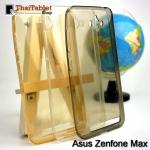 TPU ครอบหลัง Asus ZenFone Max (ZC550KL)