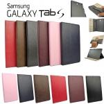 - เคส Samsung Galaxy Tab S 8.4 นิ้ว รุ่น Multi Function Case Cover