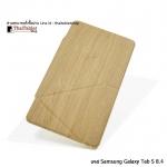 """เคส Samsung Galaxy Tab S 8.4"""" ลายไม้"""