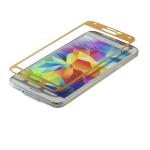 - ฟิล์มกระจกนิรภัย ขอบสีทอง For Samsung Galaxy Core Prime