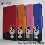 Case Dozo Dog Asus FonePad7 (FE171CG) New Arrival !!