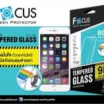 - ฟิล์มกระจกนิรภัยถนอมสายตา (Blue Light Cut) Focus For Samsung Galaxy A8