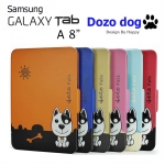 Case Dozo Dog Samsung Galaxy TAB A 8 นิ้ว New Arrival !!