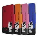 Case Dozo Dog Asus ZenPad 7.0 (Z370) New Arrival !!