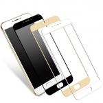- ฟิล์มกระจกนิรภัย For Huawei P9 Plus เต็มบาน
