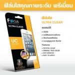 - - ฟิลม์กันรอย Focus for AIS Supercombo Lava A2 แบบใส [ราคาซื้อพร้อมเคส]