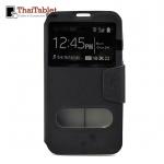 เคส Sasmung Galaxy S5 รุ่น 2 ช่อง รูดรับสาย สีดำ