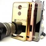 - Aluminum Bumper Frame For Huawei Y3 II รุ่น High Luxury