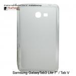 เคส TPU 3D ครอบหลัง Samsung Galaxy Tab 3 7 Lite + Tab V T110 T111 T116