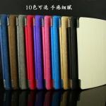 เคส LG GPad 8.0 V490 8 นิ้ว รุ่น Luxury Case หลังใส
