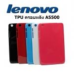 Case TPU ครอบหลัง Lenovo IdeaPad A5500 ขนาด 8 นิ้ว