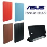 Case Asus FonePad ME372 รุ่น Ultra Slim