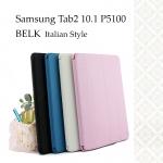 เคส Samsung Galaxy TAB 10.1 (P5100) รุ่น Belk Italian Style