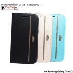 เคส Samsung Galaxy Grand2 Smart ZONE Series