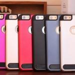 เคสครอบหลัง Apple iPhone 5/5s รุ่น New Motomo