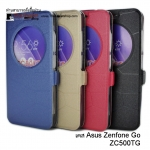 "Case For Asus Zenfone Go ZC500TG 5.0"" รุ่น Show เบอร์ ช่องกลม"