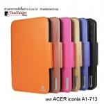 เคส Acer iconia TAB7 A1 713 ขนาด 7 นิ้ว รุ่น Businees Cover Case