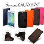 เคส Samsung Galaxy A7 รุ่น Onjess Tranformer