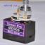 Micro Servo Tower Pro MG90S (เฟืองโลหะ) thumbnail 2