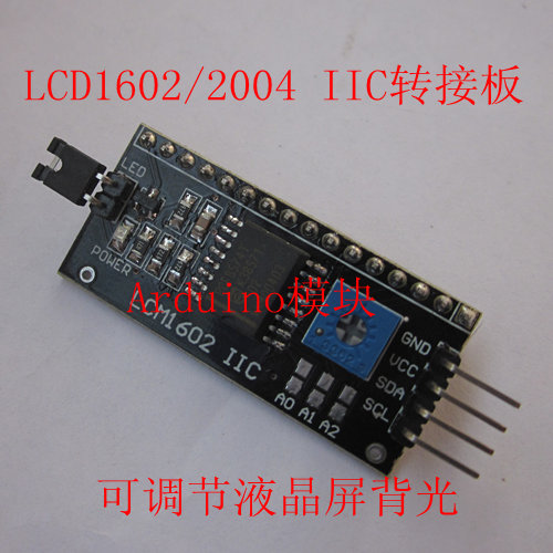 I2C Convertor Module for LCD1602/2004