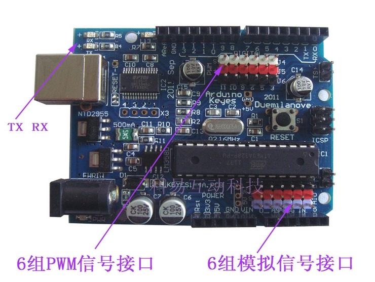 Arduino Duemilanove Extended Version แถมสาย USB